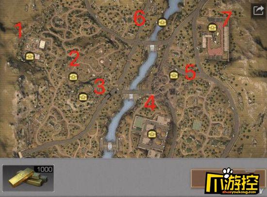 明日之后远星城探索宝箱在哪_远星城探索宝箱位置一览