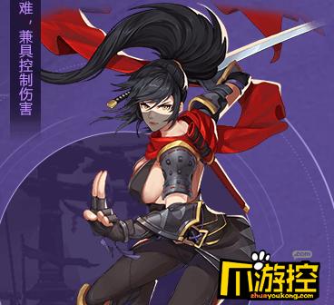 侍魂胧月传说忍者怎么玩_忍者玩法攻略