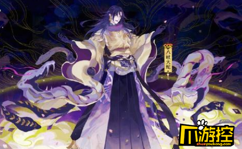 阴阳师新SSR八岐大蛇技能介绍