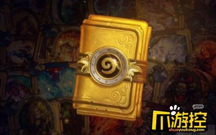 炉石传说黄金赛五周年奖励获取攻略