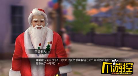 明日之后圣诞活动内容一览