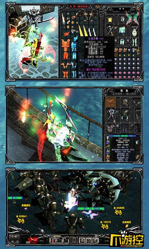 《奇迹重制版》公益游戏悬赏系统玩法攻略