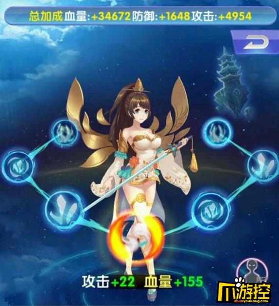 《校花梦工厂》bt无限钻石合成系统玩法介绍