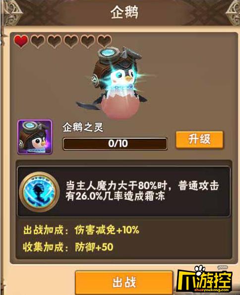 风之旅人女神版无限钻石使魔哪个好?使魔选择攻略