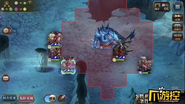 梦幻模拟战手游冰暗双龙挑战本通关攻略3