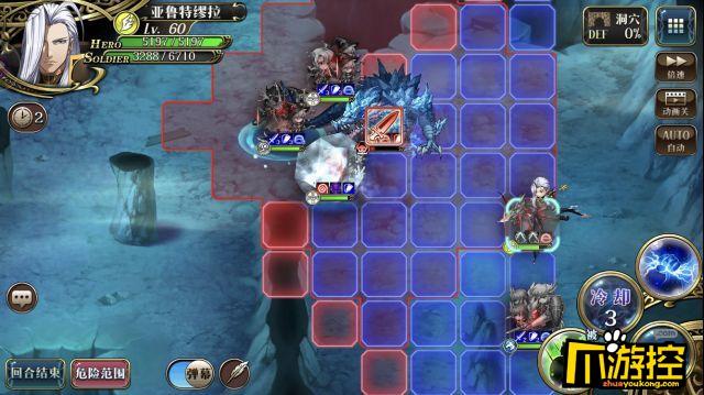 梦幻模拟战手游冰暗双龙挑战本通关攻略4