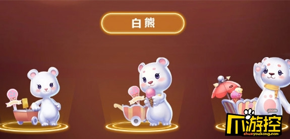 QQ飞车手游白熊怎么样?白熊技能属性详解