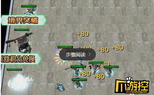 青云妖兽1.0正式版隐藏属性任务完成攻略