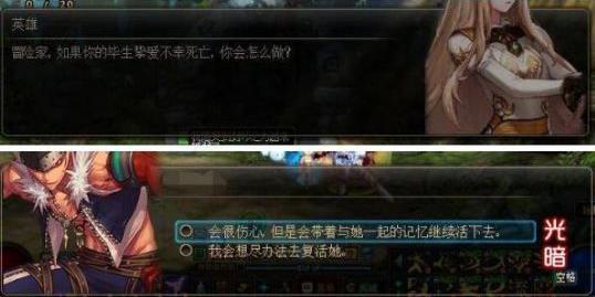 dnf2019春节地下城传说中的英雄答案攻略大全