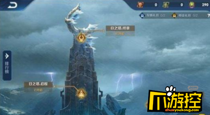王者荣耀日之塔揭秘魔种元帅打法攻略