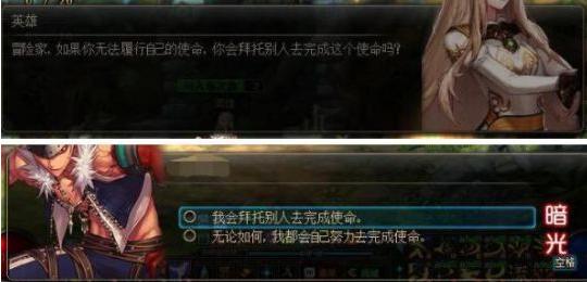 dnf2019春节地下城传说中的英雄答案攻略大全5