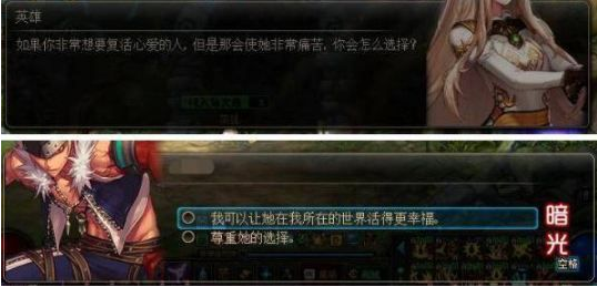 dnf2019春节地下城传说中的英雄答案攻略大全2