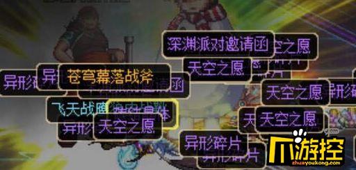 dnf苍穹武器怎么获得?苍穹武器怎获取攻略