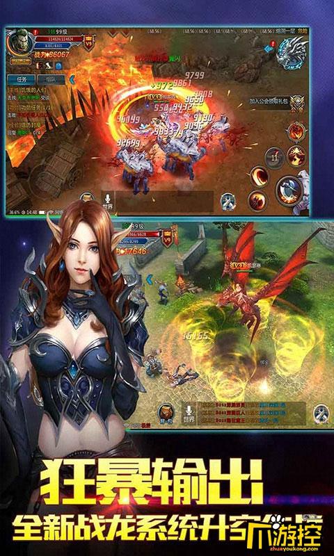无限元宝《噬魂之戒》手游圣器系统玩法攻略