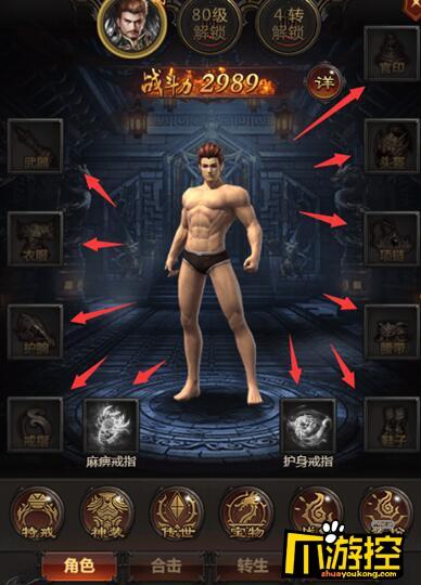 散人攻杀无限元宝服历练系统玩法攻略