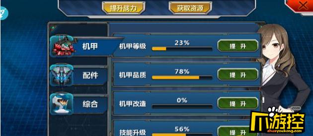 《SD高达激战贺岁版》变态服机师哪个好?强力机师推荐