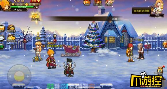 无限元宝《格斗之皇豪华版》游戏宝石怎么使用?宝石使用攻略