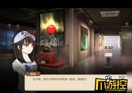 中国式家长女儿版怎么选女儿?女儿选择攻略