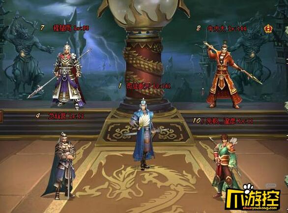 《皇帝也风流》变态手游帝王殿玩法介绍