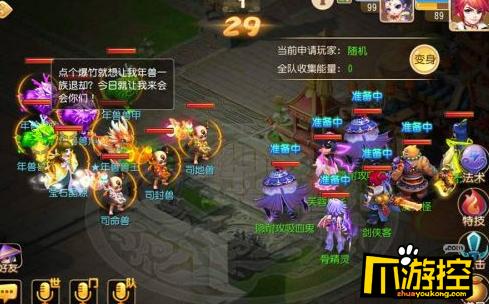梦幻西游手游2019年兽大作战怎么玩 2019年兽大作战玩法攻略