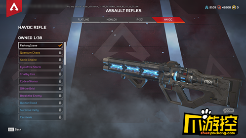 Apex英雄新武器哈沃克步枪好用吗?新武器哈沃克步枪性能介绍