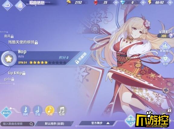 命运歌姬rank值怎么增加?rank值增加技巧