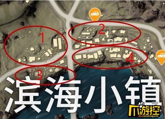 绝地求生刺激战场沙漠地图滨海小镇打法攻略