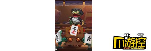 阴阳师瓷器青蛙国士无双新皮肤值得入手么?瓷器青蛙国士无双新皮肤获取攻略