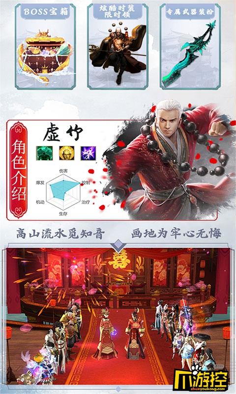《天龙新春版》BT游戏经脉修炼攻略