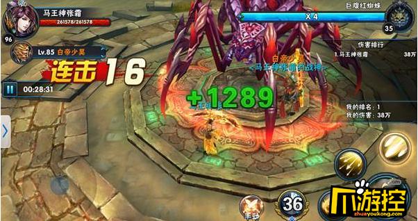 《一刀9999》BT无限元宝楼兰迷宫玩法攻略