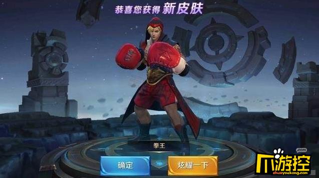 王者荣耀达摩拳王皮肤2019返场时间