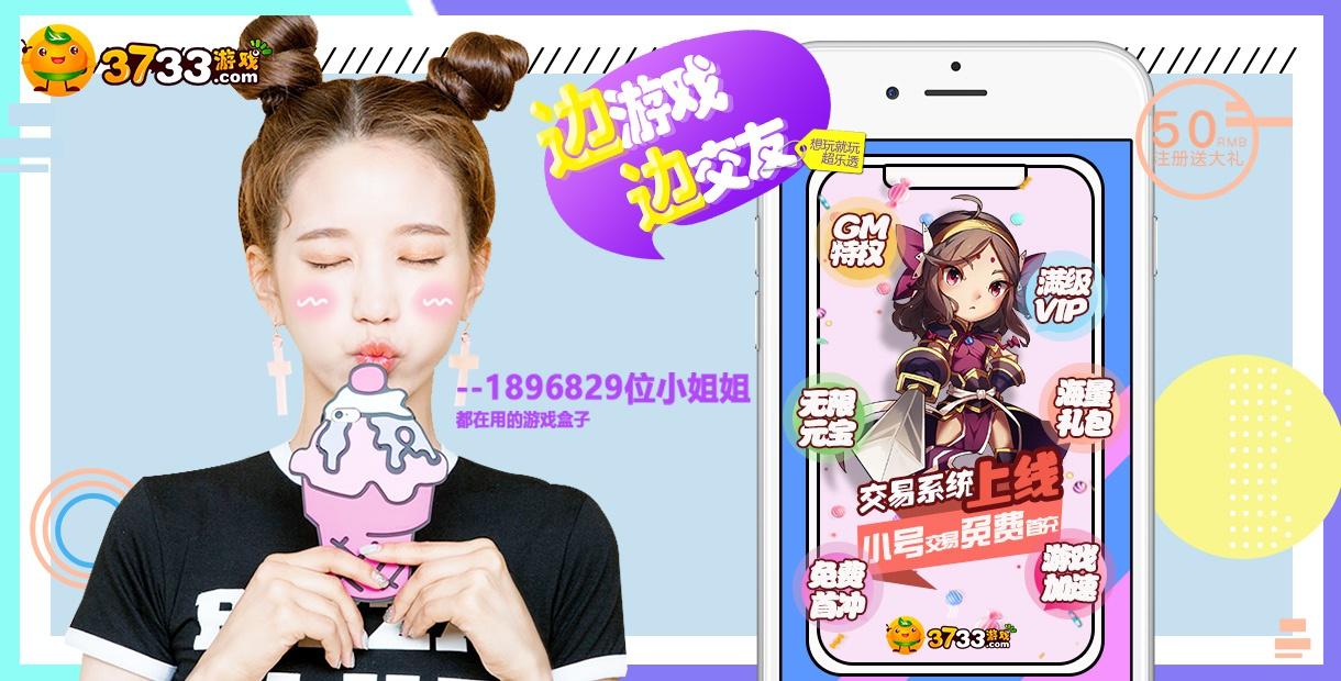 10元无限元宝手游平台下载推荐