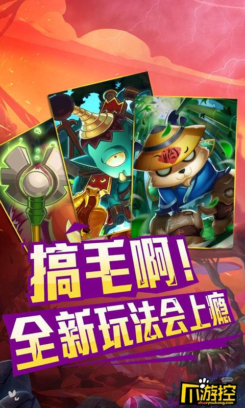 《我叫MT奇幻之旅疯狂版》超变手游历练系统玩法攻略
