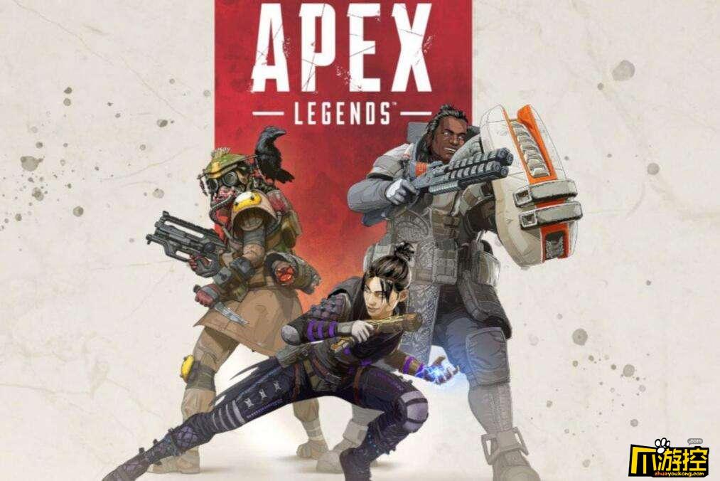 玩apex用什么加速器好 apex加速器永久免费版