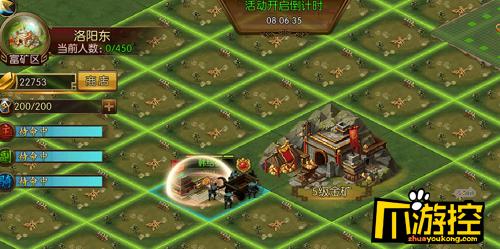 主公的名义gm版金矿活动怎么玩 金矿活动玩法攻略