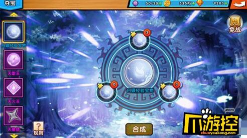 二次元战姬豪华版公益服夺宝系统玩法攻略