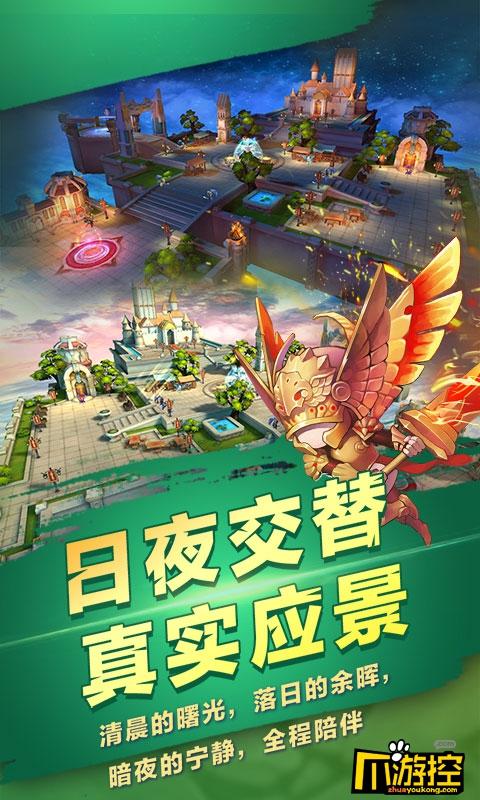 梦幻龙域GM版手机游戏-梦幻龙域GM版无限钻石