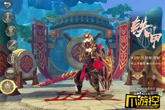 古剑奇谭二之剑逐月华变态版铁甲属性技能详解