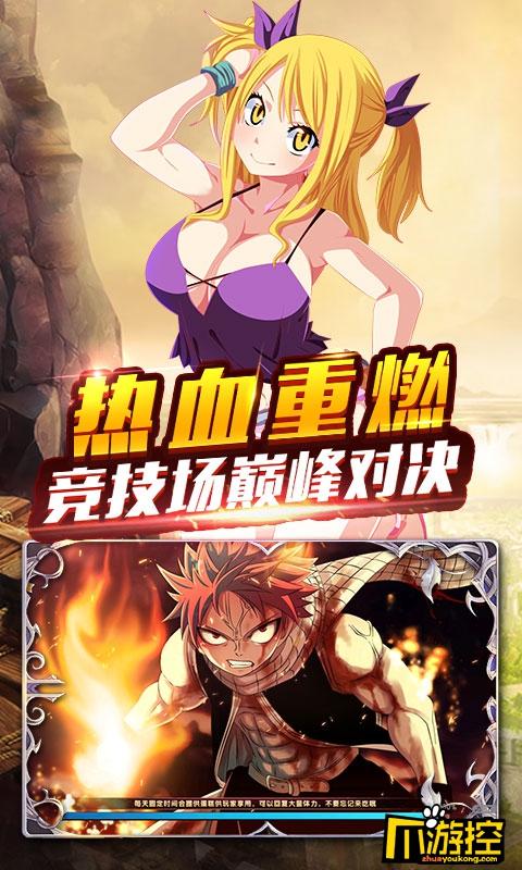 妖尾2魔导少年星耀版变态版钻石使用攻略
