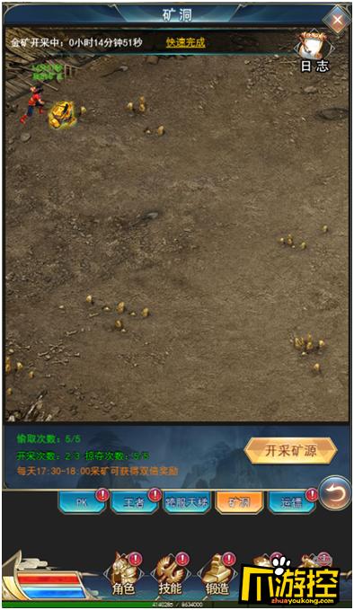《修真模拟战》BT版矿洞怎么玩?矿洞玩法攻略