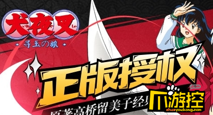犬夜叉寻玉之旅gm版新手阵容怎么搭配 新手阵容搭配推荐
