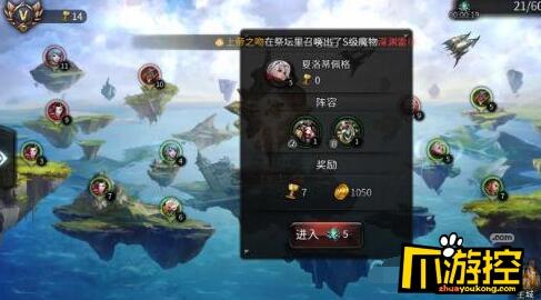世界2怪物猎人无限元宝服圣域系统怎么玩