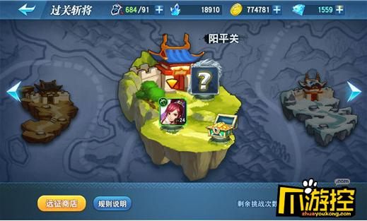 《主公快跑钻石版》变态手游过关斩将系统玩法攻略