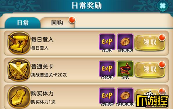 《真江湖商城版》无限元宝服怎么快速升级?快速升级攻略