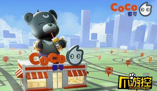 一起来捉妖新妖灵coco熊在哪里抓?新妖灵coco熊捕捉攻略