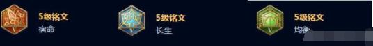 王者荣耀S15白起铭文怎么搭配 S15白起铭文搭配推荐