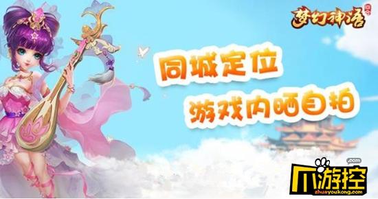 梦幻神语gm版新手怎么玩 新手玩法攻略