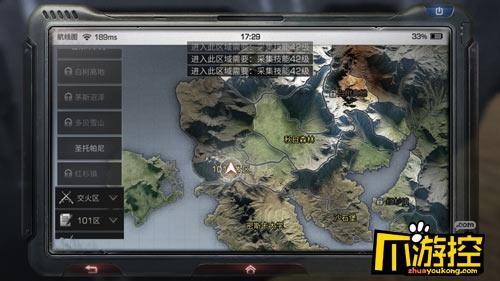 明日之后红杉镇地图资源在哪找?红杉镇资源位置一览