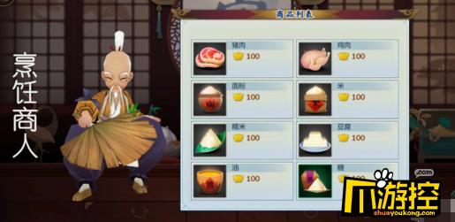 剑网3指尖江湖烹饪系统怎么玩 烹饪系统玩法详解