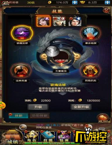 《阴阳轮回超爆版》送元宝手游公会怎么玩?公会玩法攻略